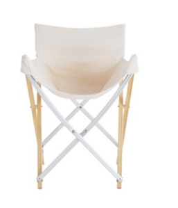 Outdoor Folding Chair | $128