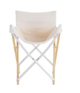 Outdoor Folding Chair | $128