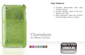 Chameleon | Ultra Case